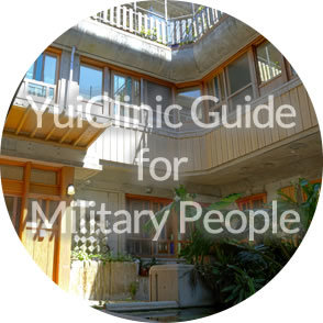 Yui Clinic Guide for Military People