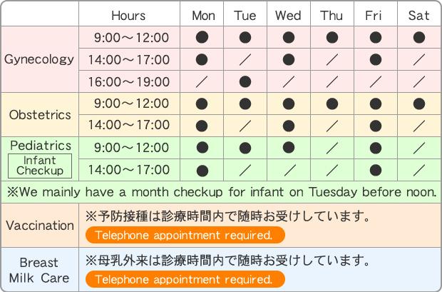 English_Schedule