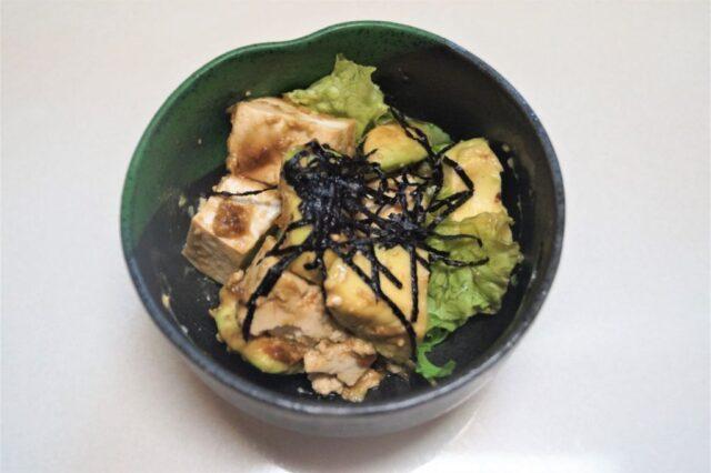 アボカド豆腐麹サラダ