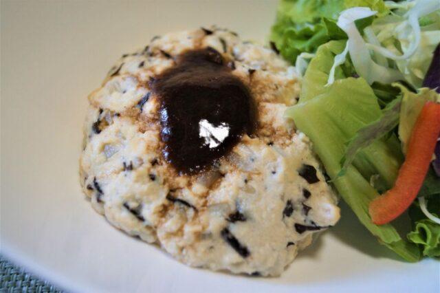 豆腐とひじきの蒸しハンバーグ