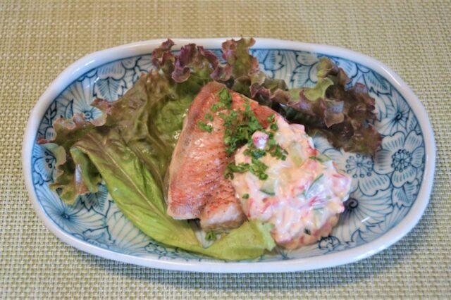 赤魚の野菜タルタルソース