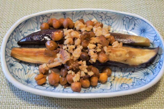 焼ナスとひよこ豆のバルサミコ絡め