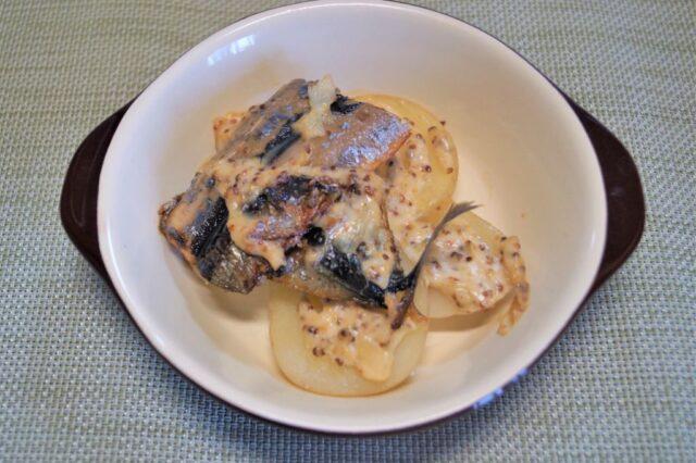 鯖とジャガイモのマスタードマヨ焼き