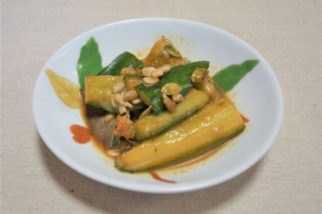 胡瓜とナッツの漬物
