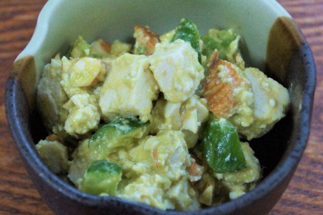 クルミと豆腐のアボカドサラダ