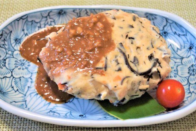 豆腐とひじきの蒸しバーグ