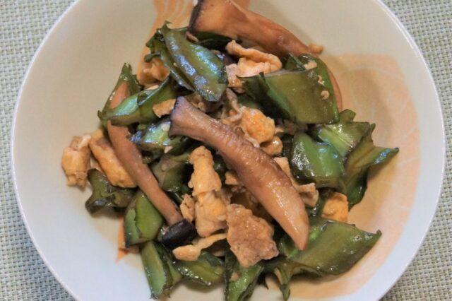 うりずん豆とエリンギの炒め物