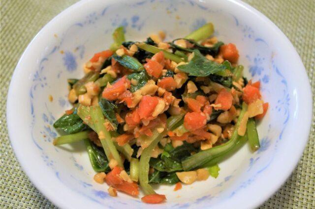小松菜とナッツのサラダ