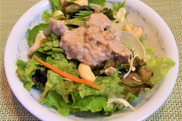 野菜サラダ(クルミドレッシング)