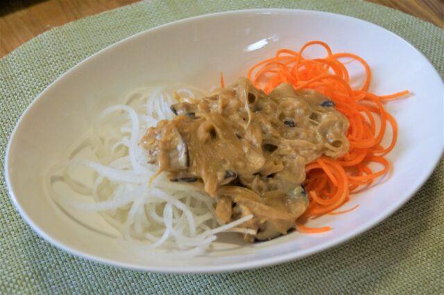 生野菜のパスタ風 豆乳カルボナーラがけ