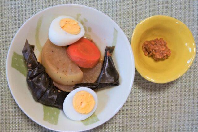 大根のポトフ(味噌ダレ)