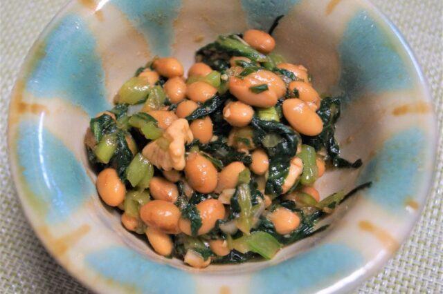 納豆と小松菜クルミ味噌和え