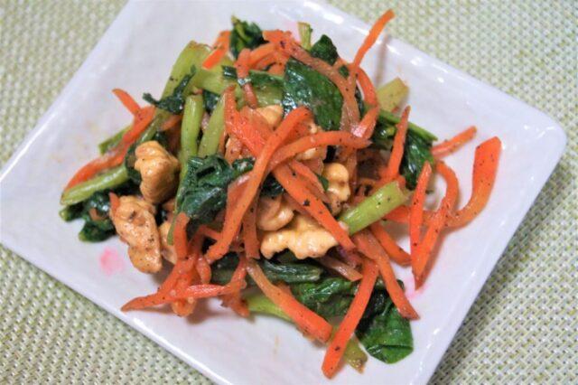 小松菜とナッツの和え物
