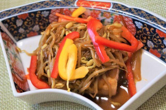 豆腐ソテー カレー野菜あん