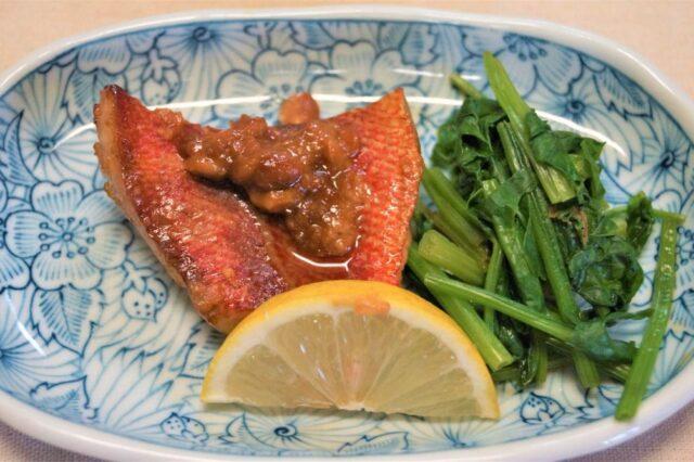 魚の味噌焼き
