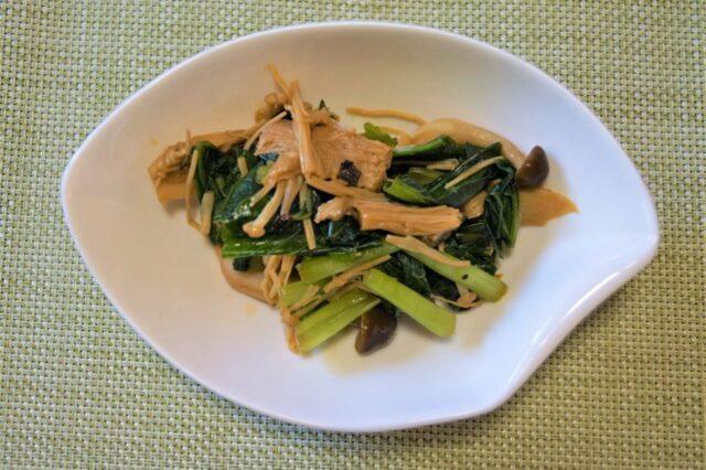 小松菜ときのこの醬油和え