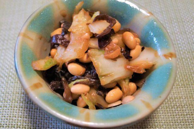 白菜とキクラゲと大豆の辛子和え