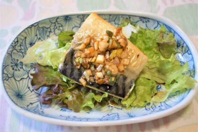焼き鯖の香味ソース